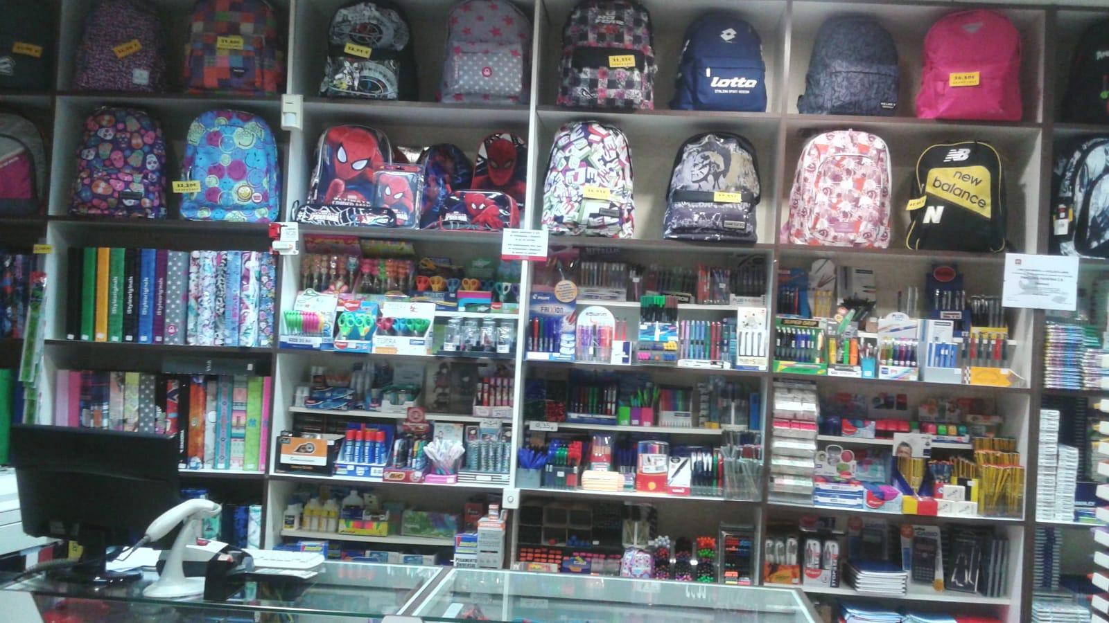Papelería Librería Padierna